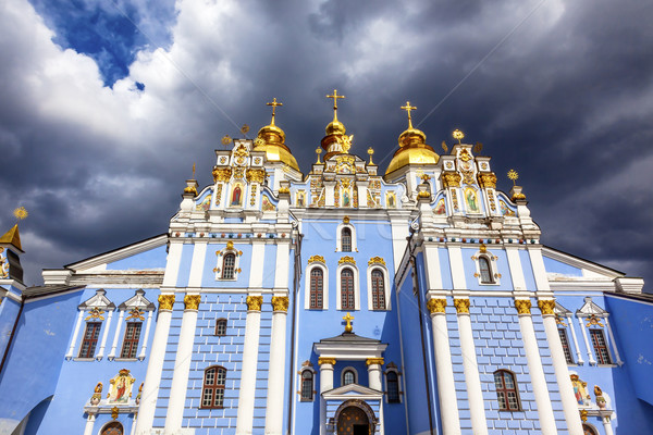 Saint Michael Monastery Cathedral Spires Facade Paintings Kiev U Stock photo © billperry