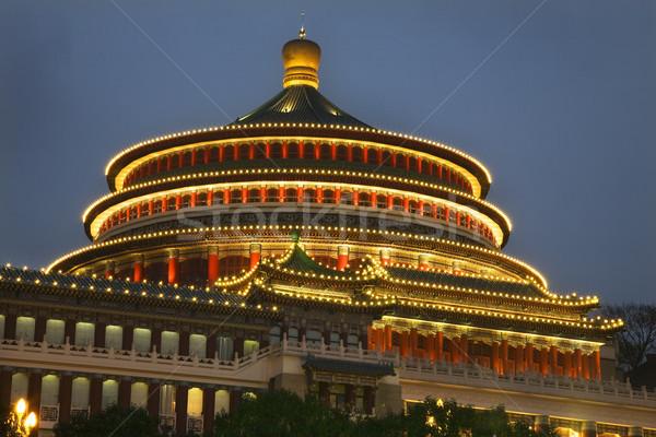 Renmin Square Chongqing Sichuan China Evening Stock photo © billperry