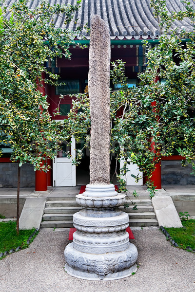 Stone Monument Soong Ching-Ling Wife Sun Yat-Sen Residence Garde Stock photo © billperry