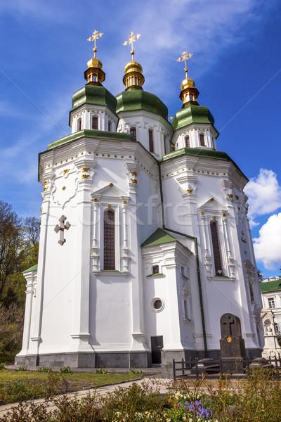 Szent katedrális kolostor Ukrajna működő eredeti Stock fotó © billperry
