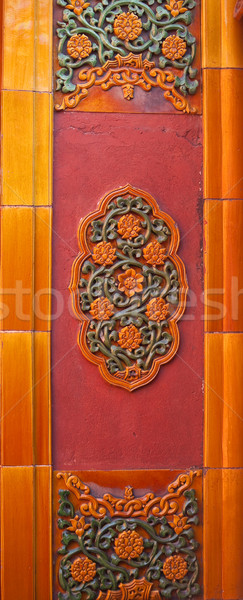 Certamic Flowers Decorations Yellow Wall Forbidden City Beijing Stock photo © billperry