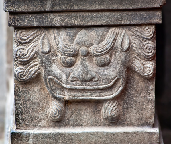 China Dragon Door Stone Houhai Beijing China Stock photo © billperry