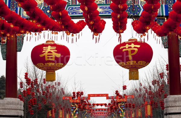 Large Spring Festival Red Lanterns Chinese Lunar New Year Decora Stock photo © billperry
