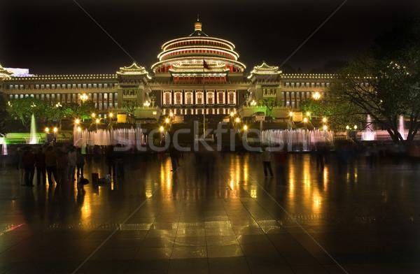 Dancing in Renmin Square Chongqing Sichuan China at Night Stock photo © billperry