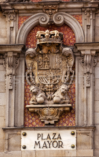 ロイヤル シンボル にログイン マドリード スペイン 有名な ストックフォト © billperry