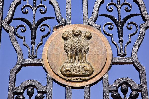 Indian Four Lions Emblem Rashtrapati Bhavan The Iron Gates Offic Stock photo © billperry