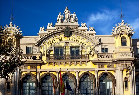 Palace of San Telmo Andalusian President Office Seville Spain Stock photo © billperry