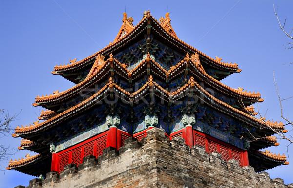 Gugong Forbidden City Palace Watch Tower Beijing China Stock photo © billperry