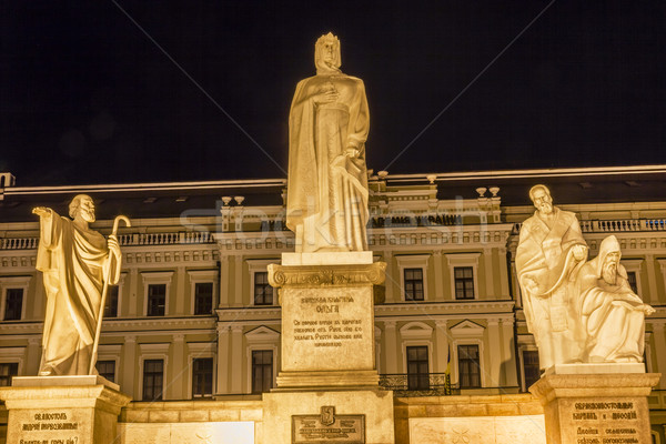 Saint Andrew Queen Olga Statues Night Stars Mikhaylovsky Square  Stock photo © billperry