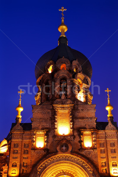 Photo stock: Saint · Sofia · orthodoxe · église · Chine