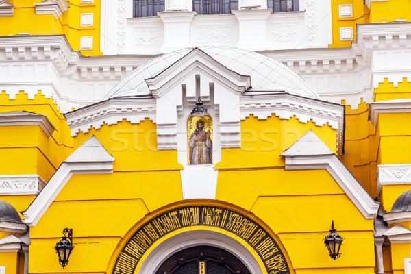 Catedral mosaico Ucrânia rei mãe Foto stock © billperry