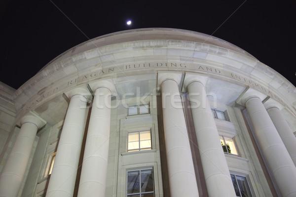 Ronald Reagan International Trade Building at Night Washington D Stock photo © billperry