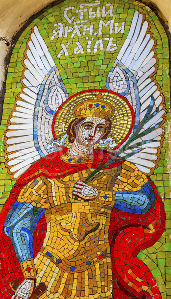 Anjo mosaico suposição Ucrânia Foto stock © billperry