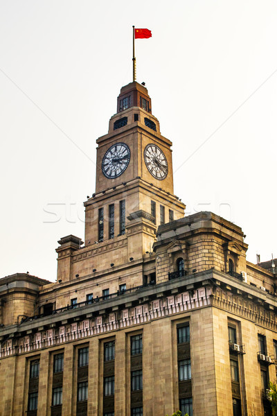 Old Customs Building Clock Flag Bund Shanghai China Stock photo © billperry