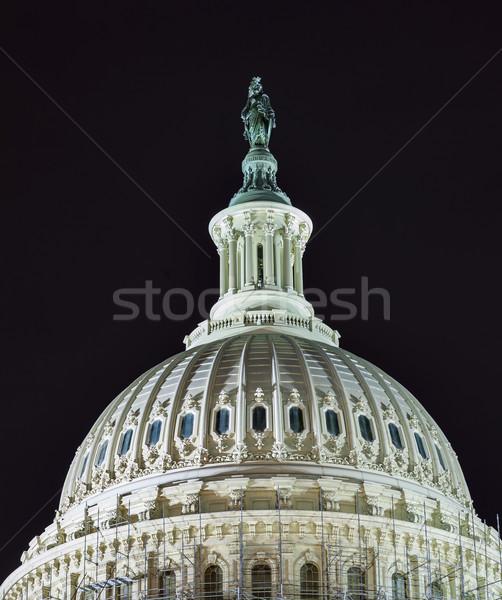 észak oldal kupola közelkép zászló éjszaka Stock fotó © billperry