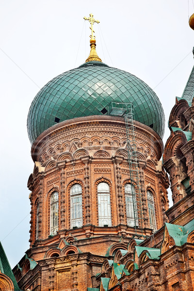 Saint Sofia Russian Orthordox Church Dome Harbin China Stock photo © billperry