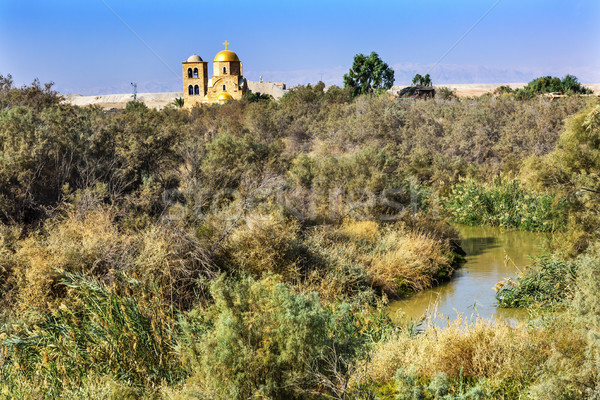 Jordan River John Baptist Greek Orthodox Church Jesus Baptism Si Stock photo © billperry