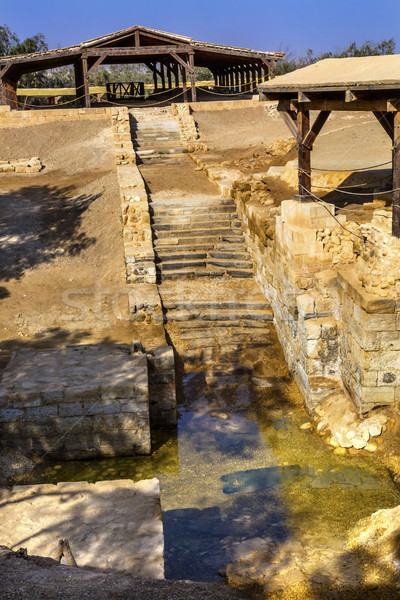 Jesus Baptism Site John Baptist Bethany Beyond Jordan Stock photo © billperry