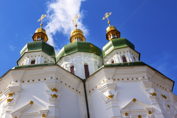 Saint George Cathedral Vydubytsky Monastery Kiev Ukraine Stock photo © billperry