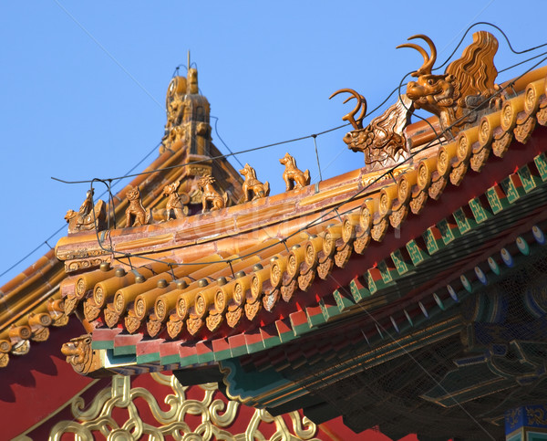 Roofs Figurines Gugong Forbidden City Palace Beijing China Stock photo © billperry