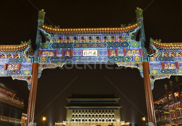 Kapu sétál utca tér Peking áll Stock fotó © billperry