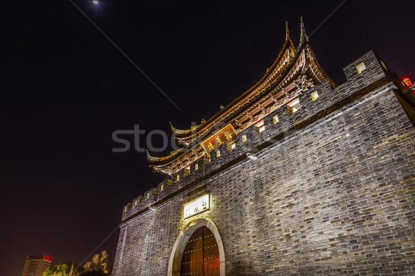 Ancient City Wall Gate Water Canal Wuxi Jiangsu China Night Stock photo © billperry