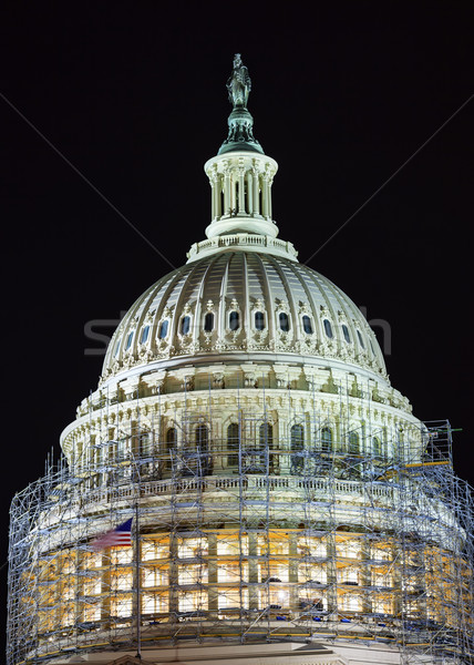észak oldal kupola építkezés közelkép zászló Stock fotó © billperry