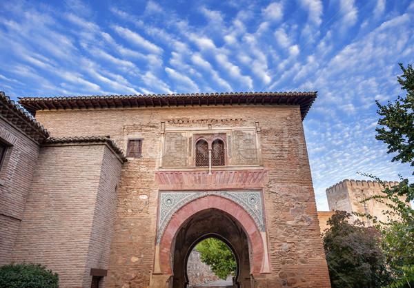 Alhambra torony hold sétál utca épület Stock fotó © billperry