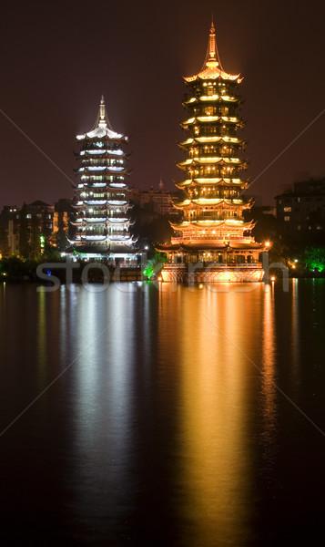 Oro plata noche China sol luna Foto stock © billperry