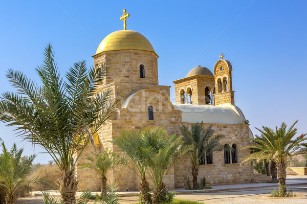 John Baptist Greek Orthodox Church Near Jordan River Jesus Bapti Stock photo © billperry