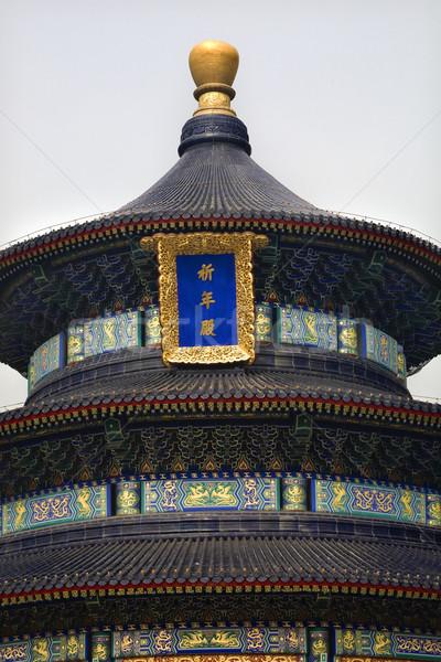 Tempel hemel Beijing China Stockfoto © billperry