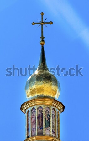 Cruz dorado cúpula iglesia vida fuente Foto stock © billperry