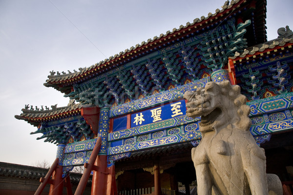 Entrance Gate Confucius Grave Yard Qufu Shandong, China Stock photo © billperry
