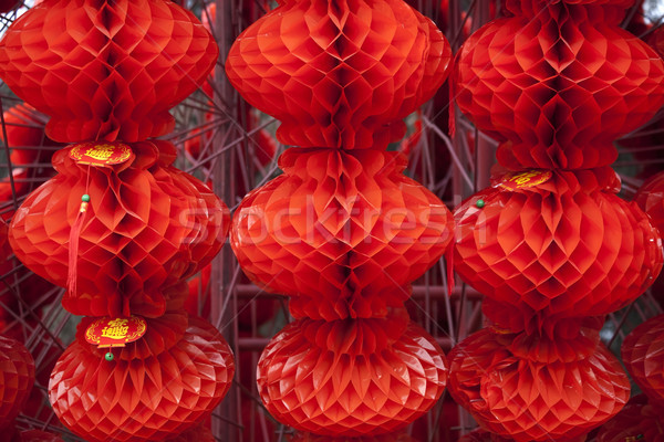 Lucky Red Lanterns Chinese Lunar New Year Decorations Ditan Park Stock photo © billperry
