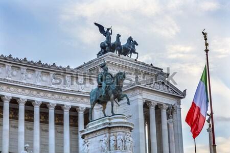 Zászló kormány épület Mexikó öreg kő Stock fotó © billperry