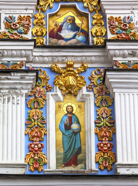 Father Jesus Paintings Facade Saint Michael Monastery Cathedral  Stock photo © billperry