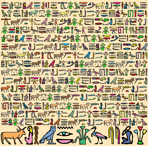 Hieroglyphics Stock photo © Binkski