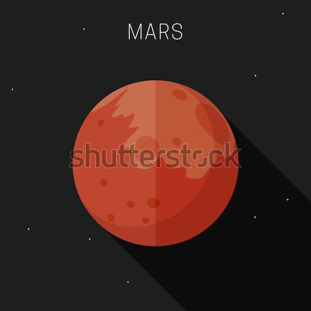 Mars planet Stock photo © biv