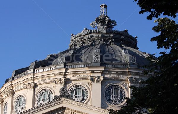 классический мнение музыкальный здании знак архитектура Сток-фото © blanaru