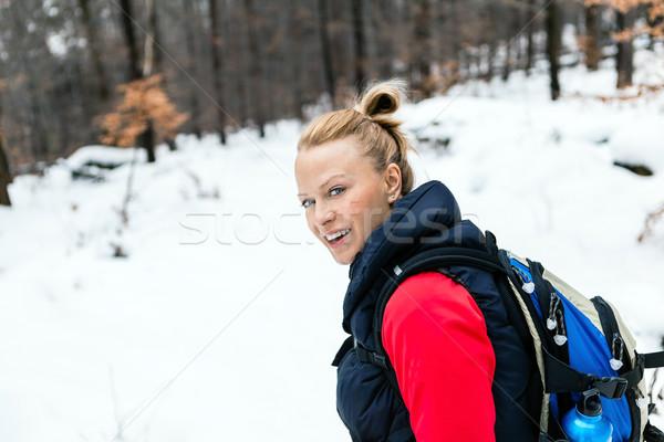 Сток-фото: женщину · походов · зима · лес · белый · отдых