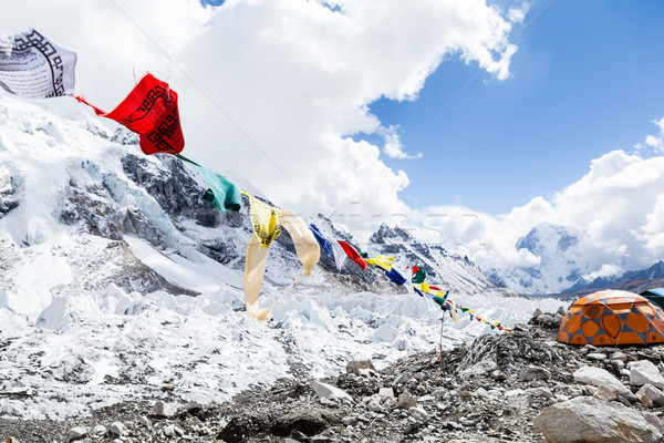 Everest Base Camp and tent Stock photo © blasbike