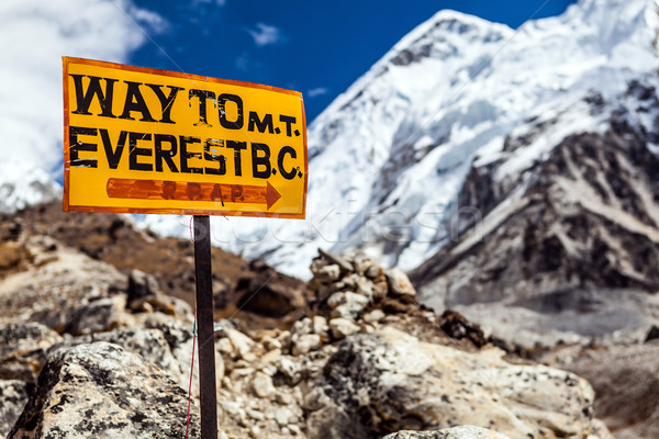 Mount Everest footpath sign Stock photo © blasbike