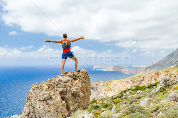 Stock photo: Happy winner reaching life goal success man