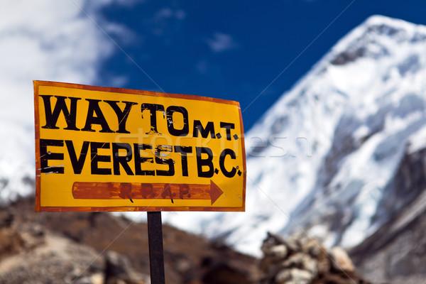 Everest Dağı tabelasını yol everest kamp himalayalar Stok fotoğraf © blasbike