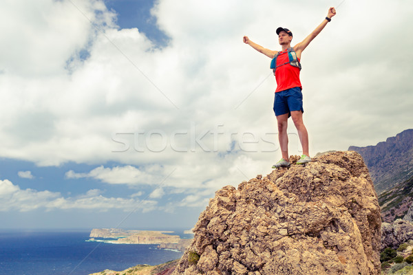 Stock photo: Happy man reaching life goal success inspiration