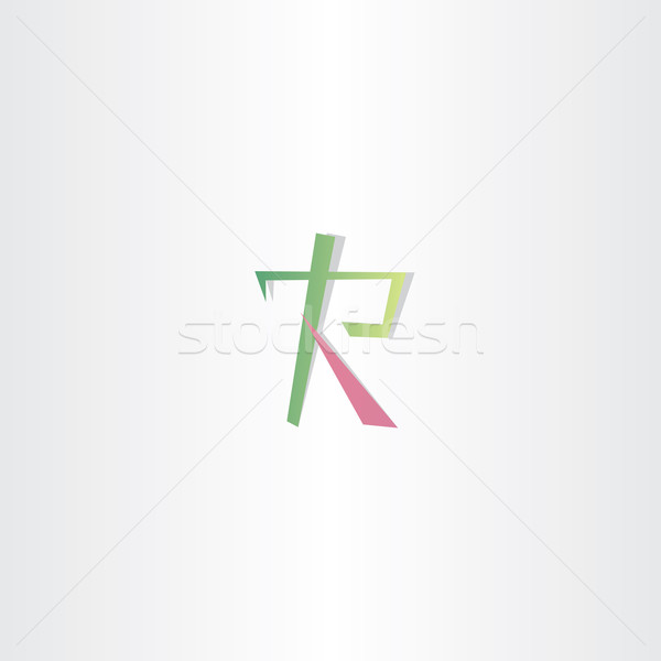 logo of letter r vector icon design Stock photo © blaskorizov