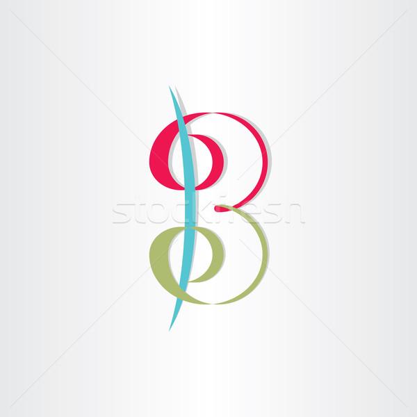 letter b with spirals number 3 icon Stock photo © blaskorizov