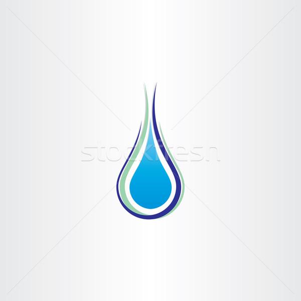 ストックフォト: ガス · 難 · ベクトル · アイコン · デザイン