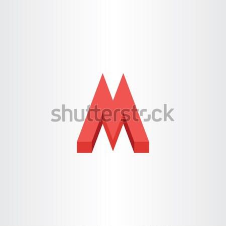 3D kırmızı mektup m ikon vektör logo Stok fotoğraf © blaskorizov