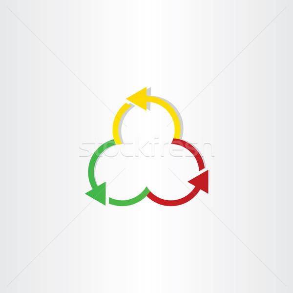 red green and yellow arrows recycling symbol Stock photo © blaskorizov